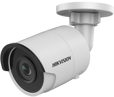 HIKVISION 4 MEGAPIXEL 2.8MM LENS OUTDOOR MINI BULLET IP CAME