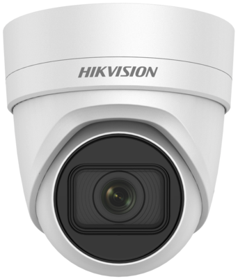 HIKVISION 4 MEGAPIXEL 2.8-12MM LENS OUTDOOR TURRET IP CAMERA